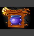 cauldron game icon halloween wooden banner vector image vector image