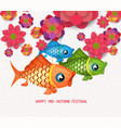 happy mid autumn festival blooming flower and vector image vector image