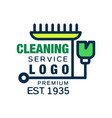 house and office cleaning company logo in line vector image vector image