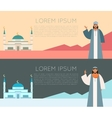 Set of muslim banners vector image vector image