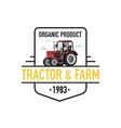 tractor logos vector image
