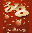 3d realistic new year party invitation vector image vector image