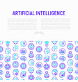 artificial intelligence concept vector image vector image