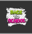 back to school comic text pop art vector image