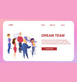 business people teamwork group communication vector image vector image
