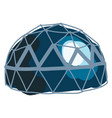 dome on white background vector image
