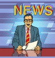 male news anchor vector image