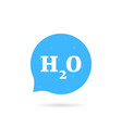 speech bubble like h2o water logo vector image