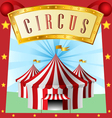 Circus background with tent vector image vector image