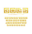 gold letters and numbers set geometric maze vector image vector image