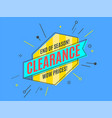retro-futuristic promotion banner scroll price tag vector image vector image