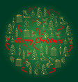 christmas with the new year and vector image