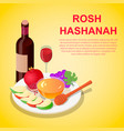 happy sweet rosh hashanah concept background vector image