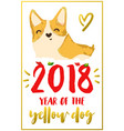 christmas card with corgi vector image