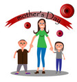 happy mother s day calligraphy with flower and vector image