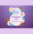 women day background special offer sale vector image vector image