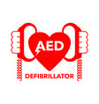 aed icon - automated external defibrillator vector image vector image