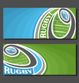 banners for rugby vector image vector image