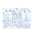 happy new 2018 year horizontal banner greeting vector image