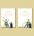 office worker posters businessmen at work vector image vector image