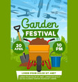 poster of garden and farming equipment vector image vector image
