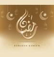 ramadan kareem greeting banner template vector image vector image
