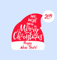 we wish you a merry christmas and a happy new year vector image vector image