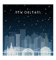 winter night in new orleans night city vector image vector image