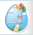 easter card with egg and rabbits vector image
