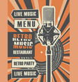 restaurant menu with vinyl record and microphone vector image vector image