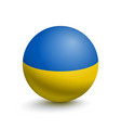 flag of ukraine in the form of a ball vector image vector image