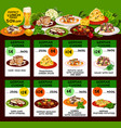 german cuisine menu with prices and half discount vector image vector image