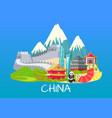 great wall of china asian building rare panda vector image vector image