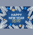 happy new year 2020 lettering text vector image vector image