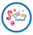 songkran1 vector image