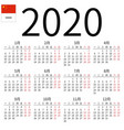 calendar 2020 chinese monday vector image vector image