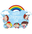 happy childrens day kid concept vector image