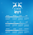 Christmas Calendar for Christmas vector image