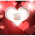 Gift card Valentines Day background vector image