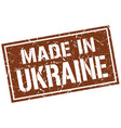 made in ukraine stamp vector image vector image