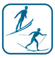 nordic combined emblem vector image vector image