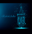 eid al adha beautiful greeting card with vector image vector image