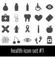 health icon set 1 gray icons on white background vector image vector image