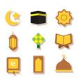 ramadhan flat icon vector image