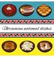 Ukrainian national cuisine vector image vector image