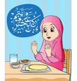 cartoon of girl is start eating in ramadan - vector image