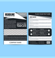 brochure design flyer template vector image vector image