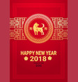 chinese new year of dog 2018 greeting card golden vector image