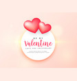 elegant valentines day design with two pink hearts vector image vector image