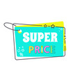 super price big sale 20 off sticker in flat style vector image vector image